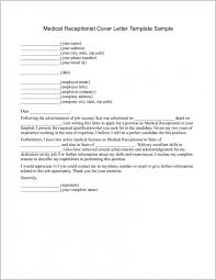 Medical Receptionist Cover Letter Resume Cover Letter Examples Medical Receptionist Cover Letter
