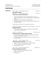 English Resume Sample 6 Invest Wight