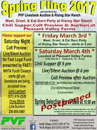 chili supper flyer pvf livestock auction 2017 spring fling flyer 2 16 17 pleasant