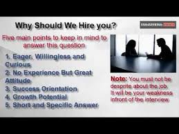 why should we hire you interview question interview question why should we hire you best way to answer to
