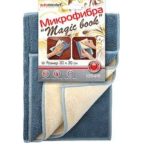 <b>Салфетка</b> AutoStandart <b>Magic book микрофибра</b> 4 в 1 20х30 см ...