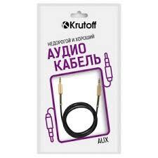 Аудио кабель <b>AUX Krutoff Spring</b> черный 1m (пакет) купить оптом ...