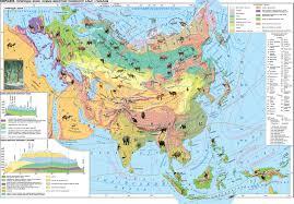 ЕВРАЗИЯ Природные зоны География материков и океанов класс ЕВРАЗИЯ Природные зоны конспект