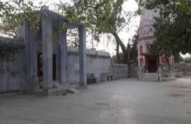 Photo-Gallery   District Basti Government of Uttar Pradesh   India
