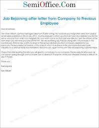 Job Offer Letter For A Teacher Substitute Teacher Offer Letter