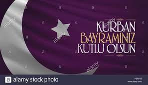 Feast of the Sacrif (Eid al-Adha Mubarak) Feast of the Sacrifice Greeting  (Turkish: Kurban Bayraminiz Kutlu Olsun Stock Vector Image & Art - Alamy