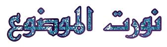 فساتين سهرة أنيقة على طريقة درة التونسية Images?q=tbn:ANd9GcQV8qHPqgERHdk4JqYi-w1-Hy0jmbxgCQctsZ_8qfwbv-VrJOeftg&s