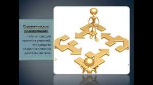 Пример № презентации к защите реферата студ Мельникова А Г  Пример №1 презентации к защите реферата студ Мельникова А Г 2012