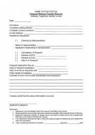 passport release transfer request form