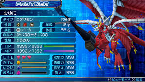 Examon Here Digimon World Re Digitize Message Board For