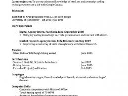 typing skill resume typing a resume download com 4 examples skills ixiplay free samples