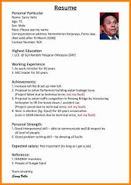 Cv Vs Resume Malaysia Resume Format 2015 Latest 1 638