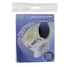 home mate toilet seat cover 10s in uae dubai qatar best
