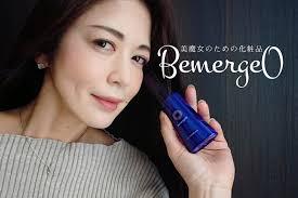 春発売予定!美魔女のための化粧品『BemergeO(ビマジオ)』 | モデルdeママの美魔女ライフ