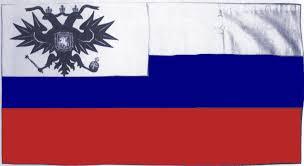 Реферат Национальные символы России герб гимн флаг   Вижу ищущих свет Луч красный луч синий луч белый серебряный