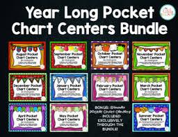 Year Long Pocket Chart Centers Bundle
