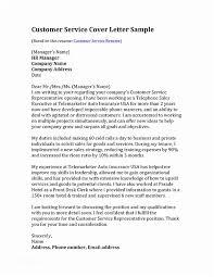 39 Resume Cover Letter For Customer Service Representative