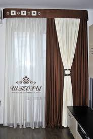 Curtain Design Ideas 2018 Pin By Homishome On Bedroom Design Curtain Designs Living