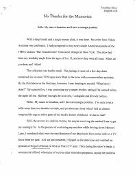 argumentative essay religion schools essay about the book to kill political apathy through which violence manifested itself in the novel will be treated in greater depth