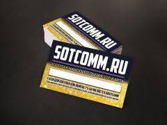 """Магазин Продай / Обменяй - сеть магазинов """"SotComm"""""""
