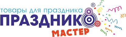 Prazdnikmaster.ru <b>товары</b> для вашего <b>праздника</b>. - Краснодар