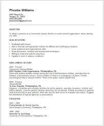 resume community service