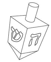 Hanukkah Printable Coloring Pages Coloring Page Coloring Pages Click