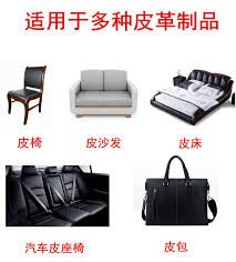 self adhesive leather fabric hide