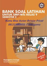 Selengkapnya, bagai bapak dan ibu guru yang ingin mendownload soal pas / uas dan kunci jawaban bahasa indonesia kelas. Latihan Soal Try Out Kelas 9 Ilmusosial Id