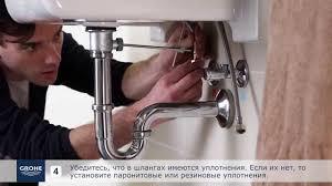 смеситель для раковины grohe essence new с нажимным донным клапаном размер l хром