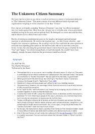 unknown citizen essay the unknown citizen essay