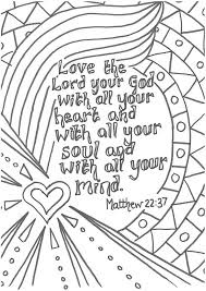 Bible Verse Adult Coloring Pages Bcoloringb Bcoloring Books