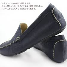 leather simple loafer driving shoes