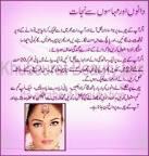 tips acne