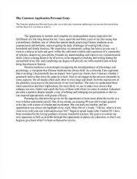 rutgers college essay rutgers college essay monmouth civic chorus jfc cz as rutgers college essay monmouth civic chorus jfc cz as