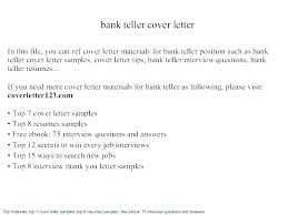 Cover Letter For A Teller Job Idea Teller Cover Letter No Experience For Cover Letter For