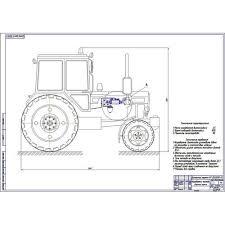 работа на тему Перевод тракторов на биотопливо с разработкой  Дипломная работа на тему Перевод тракторов на биотопливо с разработкой установки для подогрева топлива для трактора