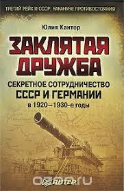 """""""Північний потік-2"""" посилить залежність Європи від енергоресурсів РФ, - Держдеп США - Цензор.НЕТ 6882"""