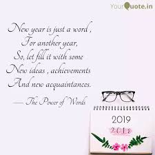 New Year Is Just A Word Quotes Writings By Anchal