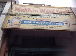 makhan wood craft photos model gram ludhiana plywood dealers