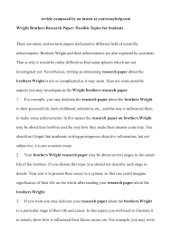 essay examples sport cause and effect