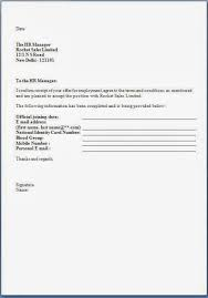 offer letter example   offer letter example  job offer    jobofferacceptanceletterformatjpg job offer acceptance letter format