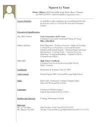 No Experience Resume Examples Mkma Simple Resume For High School Student With No Experience