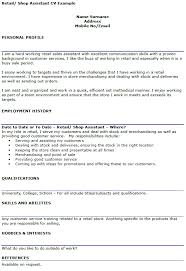 Cv Sales Assistant Retail Assistant Cv Example Icover Org Uk