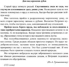 Рабочая программа Русский язык класс Ладыженская  Русский язык 7 класс Ладыженская