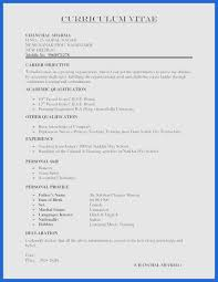 Cover Letter Job Application Simple Sample Cover Letter For Job
