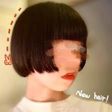 At Naninuneno777 ぱっつんpattun New Hair Hair