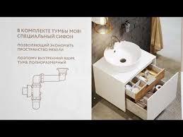 Мебель для ванной комнаты <b>Aqwella 5 stars</b> (Аквелла <b>5 старс</b> ...