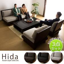 modern fabric sofa set. Seat 1, Sofa Couch Set / Hida 3 × 2 Point Japanese Style Modern Fabric Drawing Wood Frame