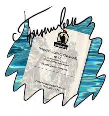 Заказать печать дипломов и грамот Типография Принтвек Заказать печать дипломов и грамот